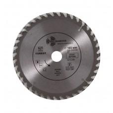 Диск пильный Трио Диамант 165*40Т*20 mm FLL805