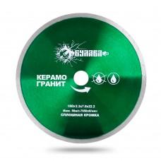 Алмазный диск 180 мм со сплошной режущей кромкой для резки керамогранита