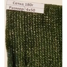 Сетка Фасадная 180 г/м2 Тёмно-зелёная (2х50м)
