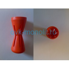 Защитный колпачок арматуры (Тип 2) 16-30