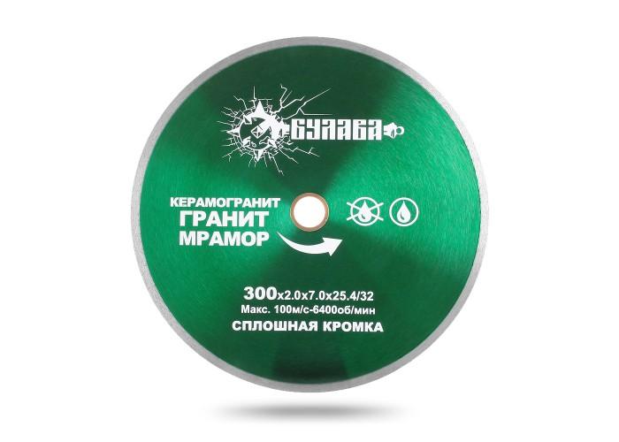 Алмазный диск 300 мм со сплошной режущей кромкой для резки керамогранита, гранита и мрамора