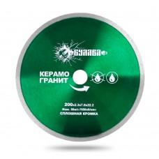 Алмазный диск 200 мм со сплошной режущей кромкой для резки керамогранита