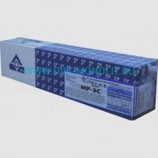 Электроды МР-3 (Синие - 4 мм)