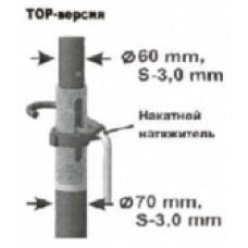 Стойка телескопическая ТОР-3,7