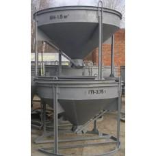 Бадья для бетона вертикальная круглая БН-1.5 ( НИЗКАЯ, высота 1.45 м) с лотком или воронкой