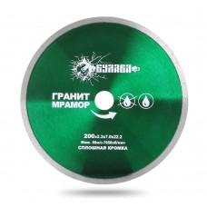 Алмазный диск 200 мм со сплошной режущей кромкой для резки гранита и мрамора