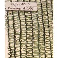 Сетка Фасадная 40 г/м2 Тёмно зелёная (4х100м)