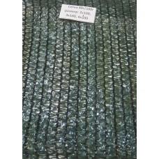 Сетка Фасадная 80 г/м2 Тёмно-зелёная (2х100м)