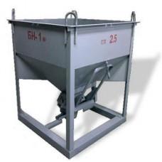 Бадья для бетона вертикальная БН-1 П